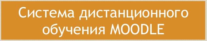 Учебно-методический центр по ГО и ЧС Курганской области
